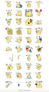 toriokun_sticker