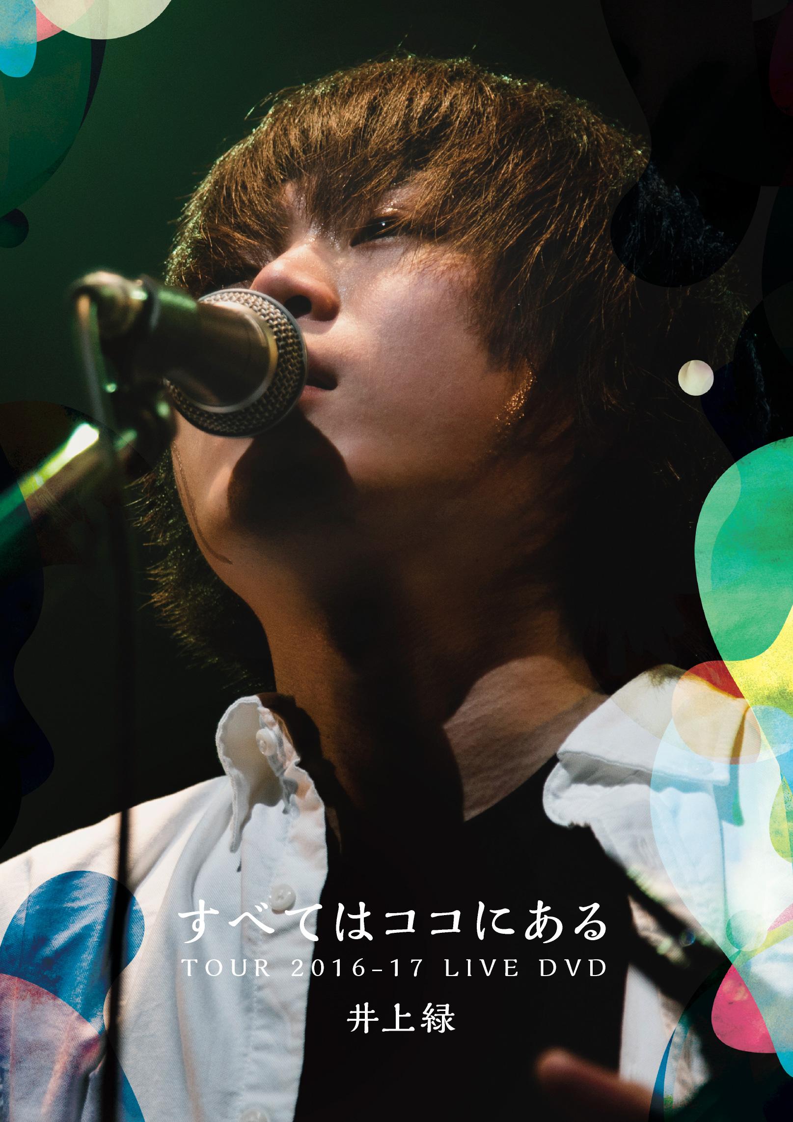 DVD_Jaket