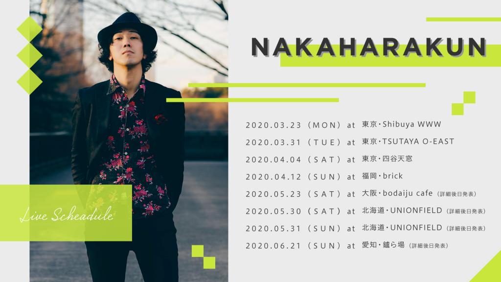 sample_0hara